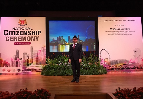 Singapore Master of Ceremony for national level events - Lester Leo