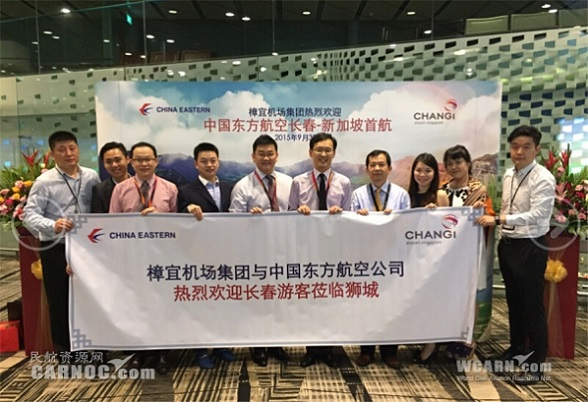 China Eastern Airlines Inaugural flight to Singapore