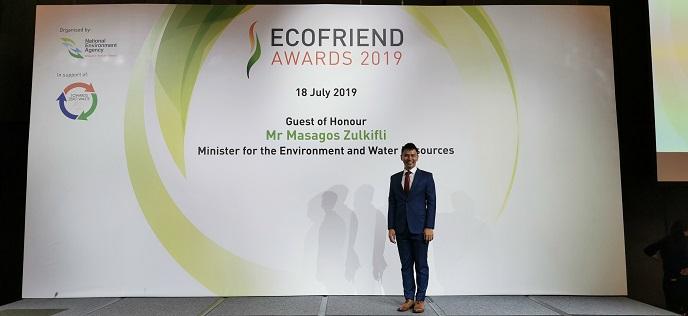 NEA ecofriend awards with Minister Masagos Zulkifli