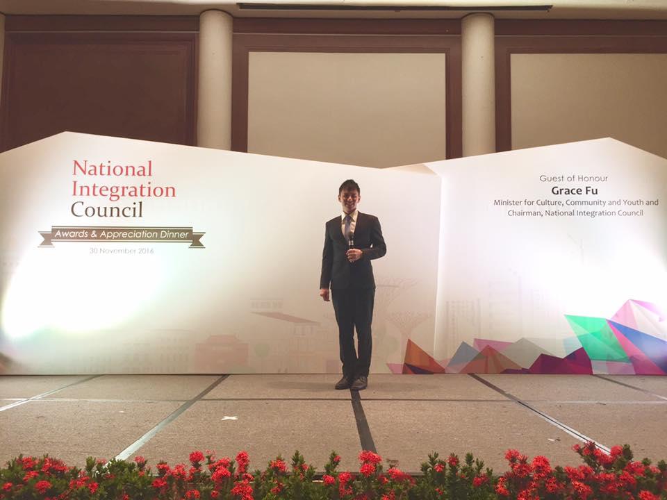 National Integration Council Awards & Appreciation Dinner