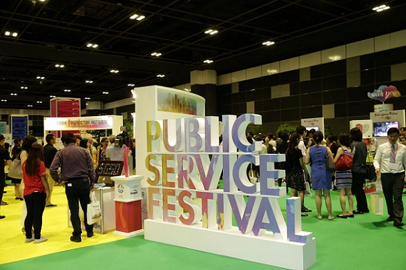 Public Service Festival with Deputy Prime Minister Teo Chee Hean
