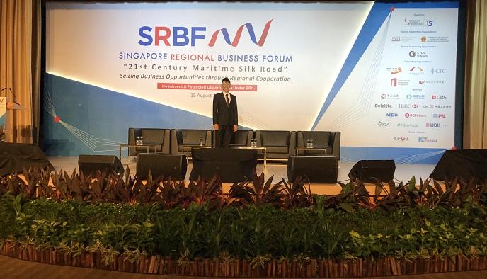 Singapore Regional Business Forum - High Level Event in Singapore