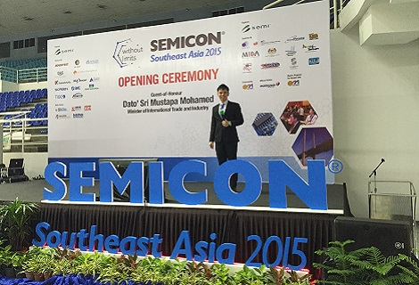Corporate event emcee Singapore Lester Leo for semicon