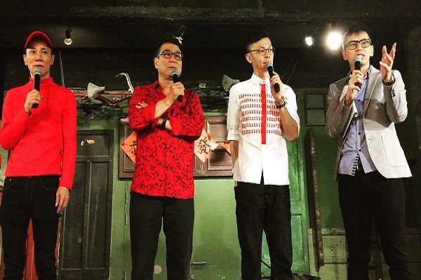 Event host lester with jack neo mark lee and wang lei celebrity