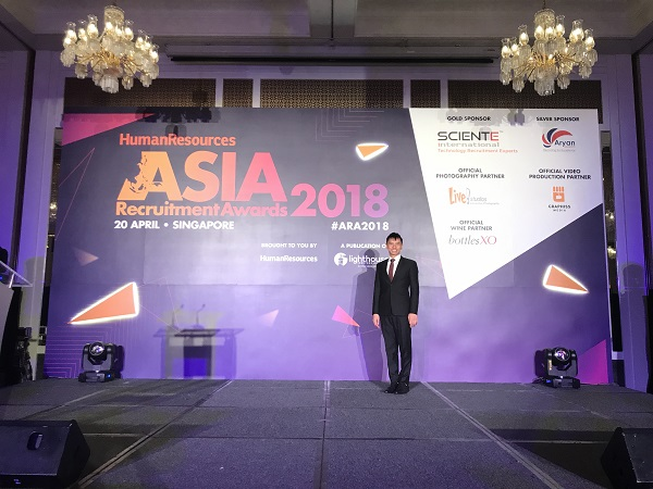 Asia Recruitment Awards 2018 with emcee lester