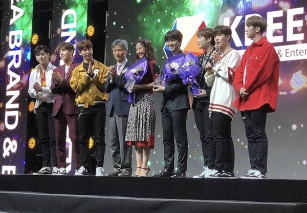 Korea Brand and Entertainment Expo 2018 Singapore