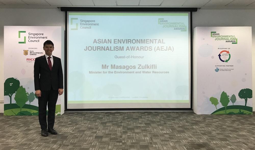 Asian Environmental Journalism Awards AEJA - emcee lester leo