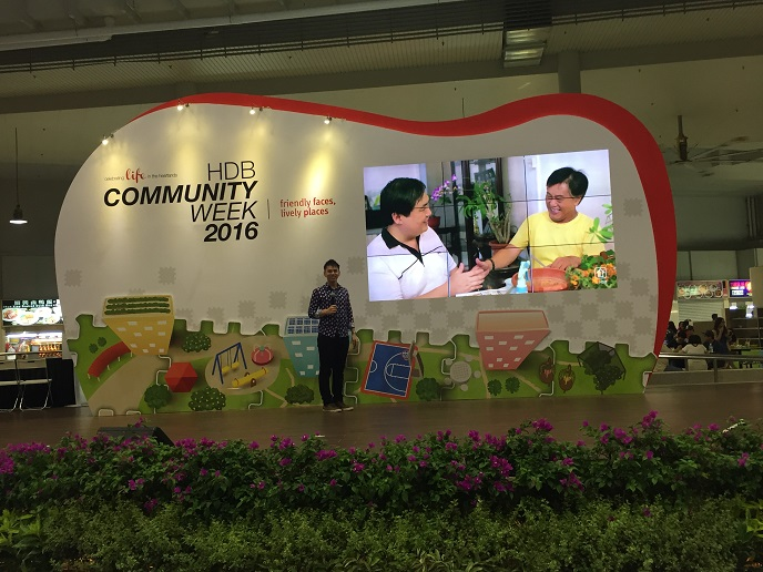 HDB Community Week 2016 - government community event