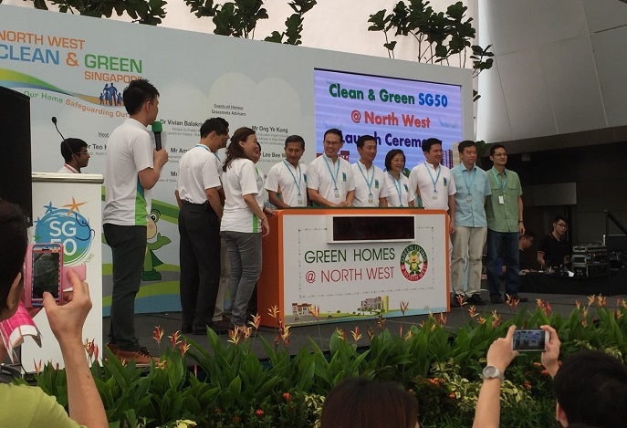 NEA North West Clean and green singapore