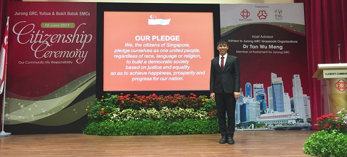 citizenship ceremony - jurong - People associatin INC