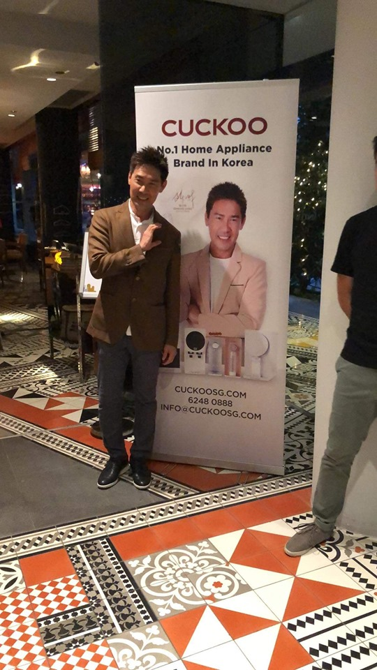 Edmund Chen - celebrity endorsement cuckoo