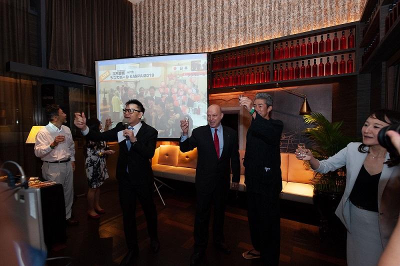 Kanpai 2019 world sake day (1)