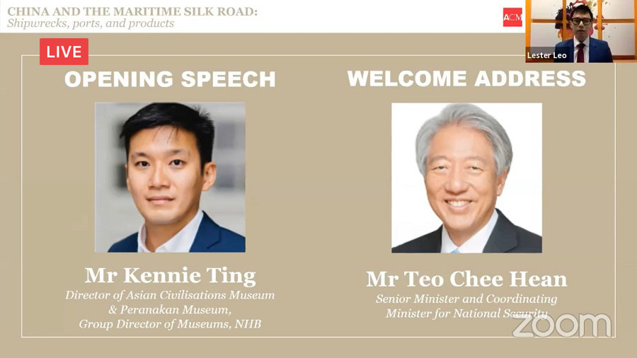 Online symposium webinar live (China and the maritime silk road) virtual event live- emcee lester leo